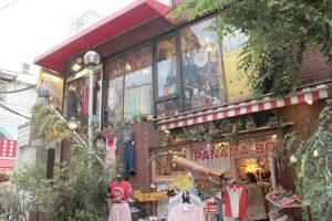 PANAMABOY原宿店